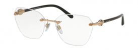 Bvlgari BV 2205B Prescription Glasses