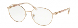 Bvlgari BV 2207 Prescription Glasses