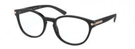 Bvlgari BV 3042 Prescription Glasses