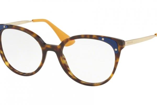 d3f0a65969a Prada PR 12UV Prescription Glasses